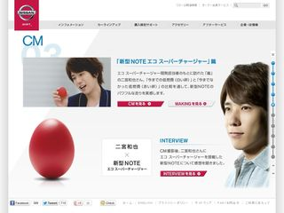 2012.09.03 PUB NISSAN 08