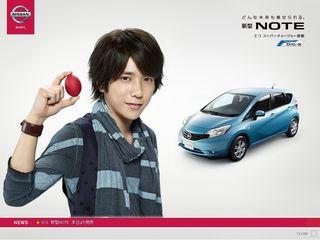 2012.09.03 PUB NISSAN 18