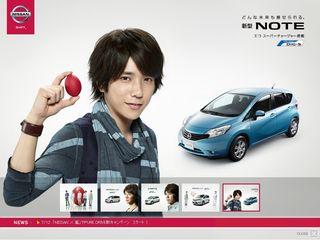 2012.09.03 PUB NISSAN 17