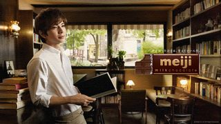2012.10.02 PUBLICITE MEIJI 05