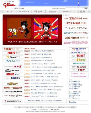 2012.10.01 PUBLICITE POCKY 04