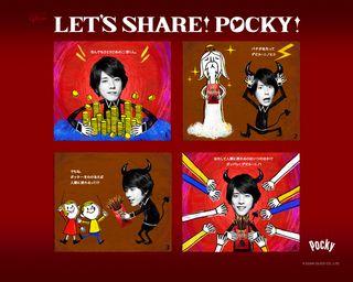 2012.10.01 PUBLICITE POCKY 23