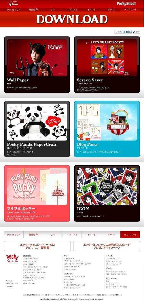 2012.10.01 PUBLICITE POCKY 37