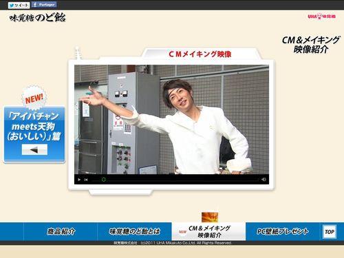 2012.11.04 PUB UHA MIKAKUTO NODOAME 09
