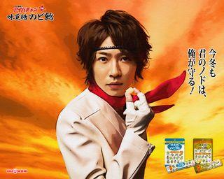 2012.11.04 PUB UHA MIKAKUTO NODOAME 12