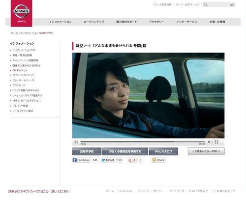2012.11.05 PUB NISSAN NOTE 03