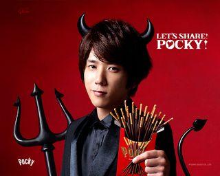 2012.11.01 PUB POCKY 17