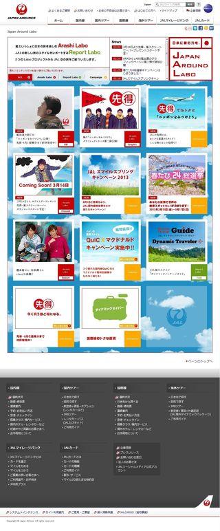 2013.03.04 PUB JAL 02