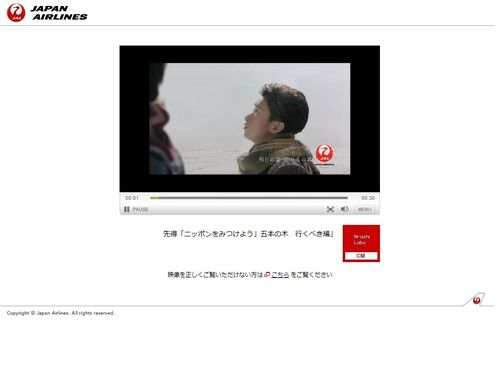 2013.03.04 PUB JAL 05