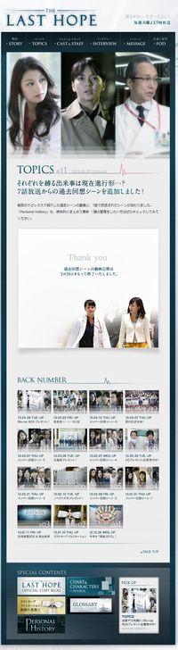 2013.03.30 LAST HOPE 24