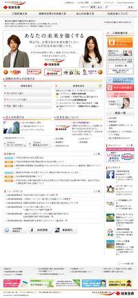 2013.04.02 PUBLICITE SUMITOMOLIFE 03