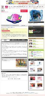 2013.04.04 VS ARASHI 04
