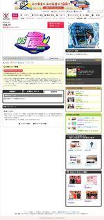 2013.04.04 VS ARASHI 06