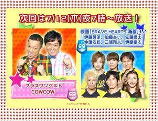 2012.07.12 VS ARASHI 01