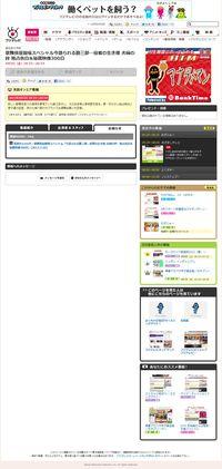 2013.04.05 KABUZIKA KAIJO SPECIAL 03