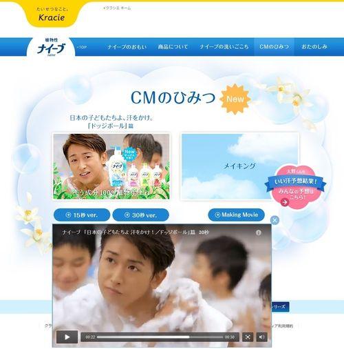 2013.04.09 PUB NAIVE 04