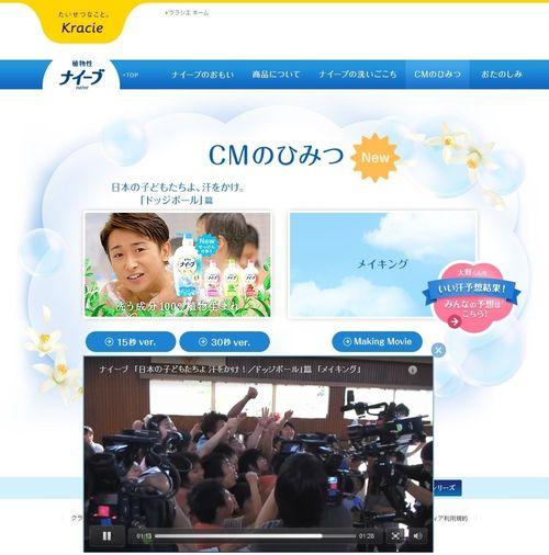 2013.04.09 PUB NAIVE 05