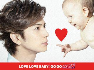 2012.10.05 PUB GOON 09