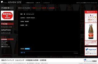 2013.04.12 PUB ORONAMIN C 11