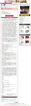 2013.01.29 KAZOKU GAME 09