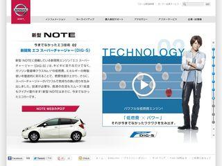 2012.09.03 PUB NISSAN 11