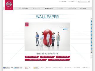 2012.09.03 PUB NISSAN 19