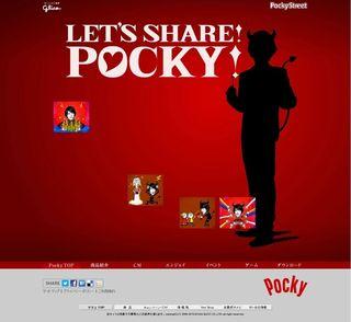 2012.10.01 PUBLICITE POCKY 11