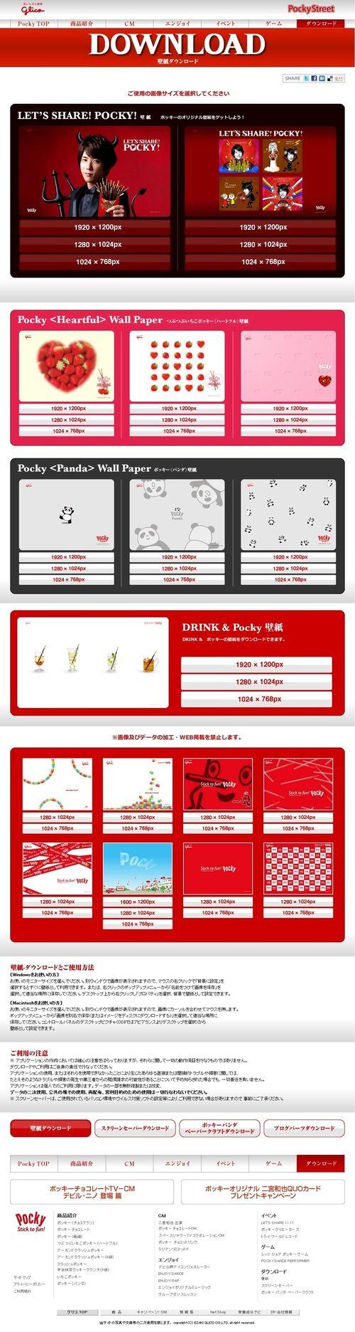2012.10.01 PUBLICITE POCKY 18