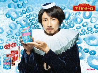 2012.09.22 PUBLICITE UHA MIKAKUTO SHIGEKIKKUSU 12