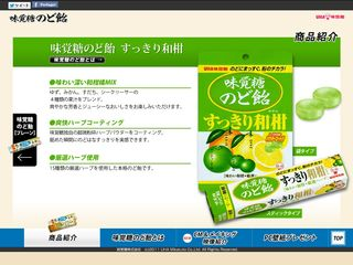 2012.11.04 PUB UHA MIKAKUTO NODOAME 05