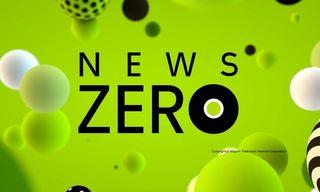 2013.03.12 NEWS ZERO 01