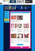 2013.03.29 HIMITSU NO ARASHI-CHAN 10