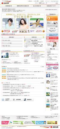 2013.04.02 PUBLICITE SUMITOMOLIFE 02