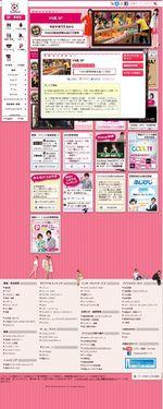 2013.04.04 VS ARASHI 03
