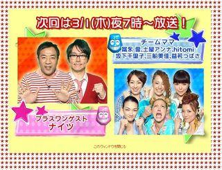 2012.03.01 VS ARASHI 01
