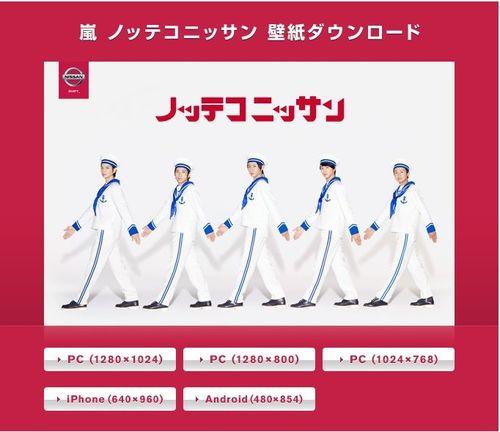 2013.01.17 PUB NISSAN 02