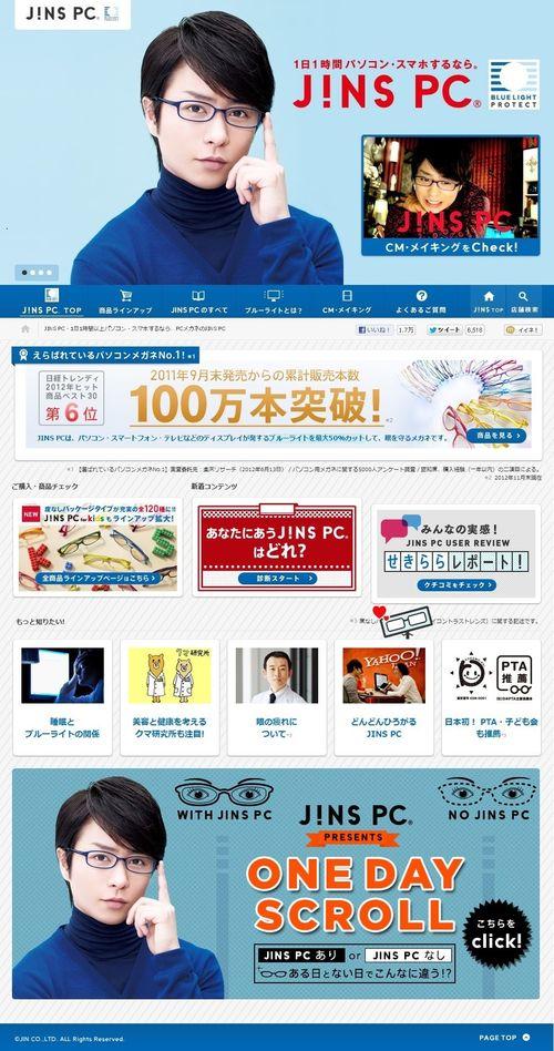 2013.01.15 PUB JINS PC 01