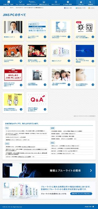 2013.04.12 PUB JINS 03