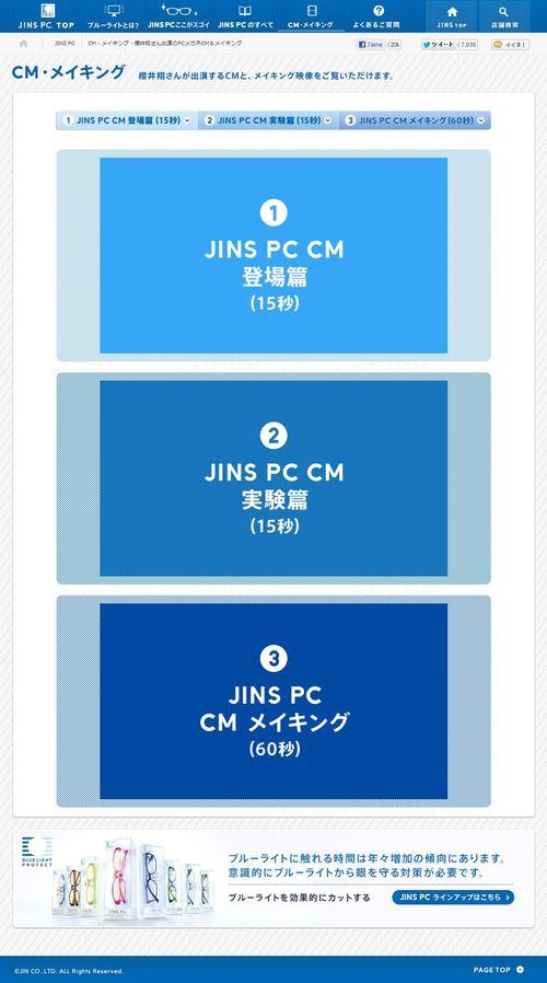 2013.04.12 PUB JINS 04
