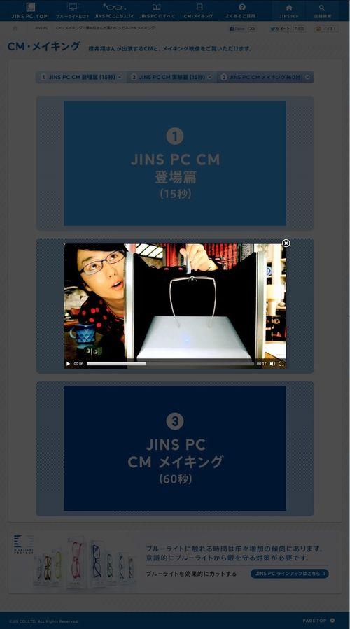 2013.04.12 PUB JINS 06