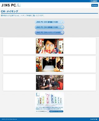 2013.04.12 PUB JINS 11