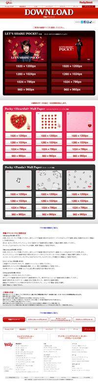 2013.04.11 PUB POCKY 10