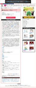 2013.03.30 KAZOKU GAME 06