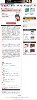 2013.03.25 KAZOKU GAME 07