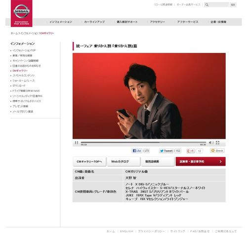 2013.04.08 PUB NISSAN 2b