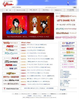 2012.10.01 PUBLICITE POCKY 03