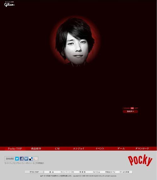 2012.10.01 PUBLICITE POCKY 05