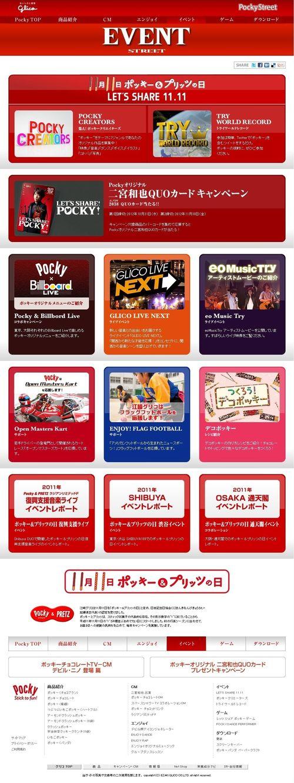 2012.10.01 PUBLICITE POCKY 34