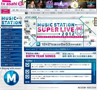 2012.12.21 MUSIC STATION SUPERLIVE 01