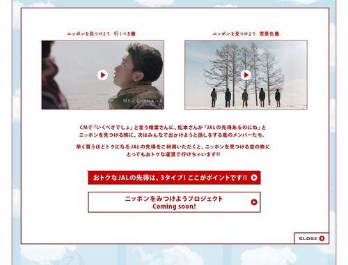 2013.03.04 PUB JAL 04